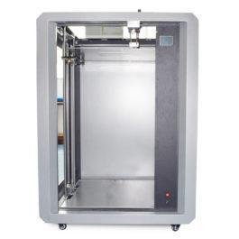 CBOT3D C-B1 3D принтер